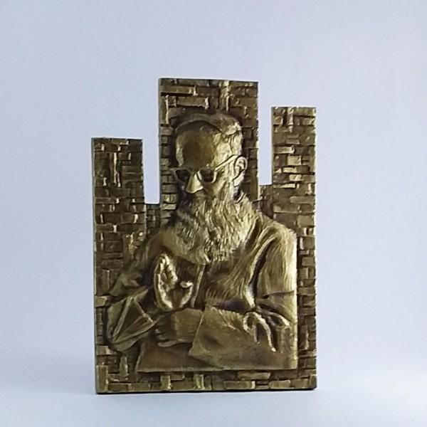Pe. José Kentenich - Relevo fundo Igreja da Adoração (Bronze)